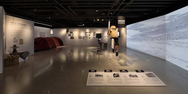 Storytelling e allestimenti, Gamania Antarctica Expedition