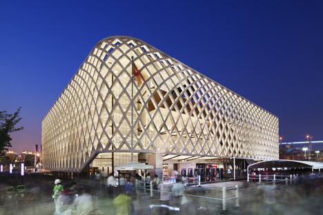 Mostra Entre-deux. Une architecture de la résonance, Ferrier Marchetti Studio