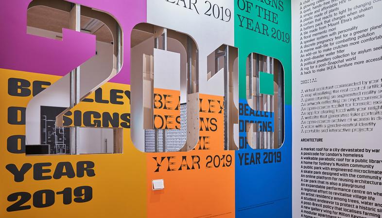 Dodicesima mostra Beazley Designs of the Year al Design Museum Londra