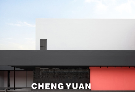 Masanori Designs, Chengyuan Garment Office Building