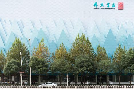 Hubei Foreign Language Bookstore di Wutopia Lab