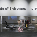 Mostra State of Extremes al Design Museum Holon