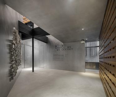 Tra passato e futuro, Vanke Nantou Gallery di Various Associates