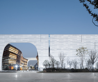 UAD firma il Museo e la biblioteca di Jiashan
