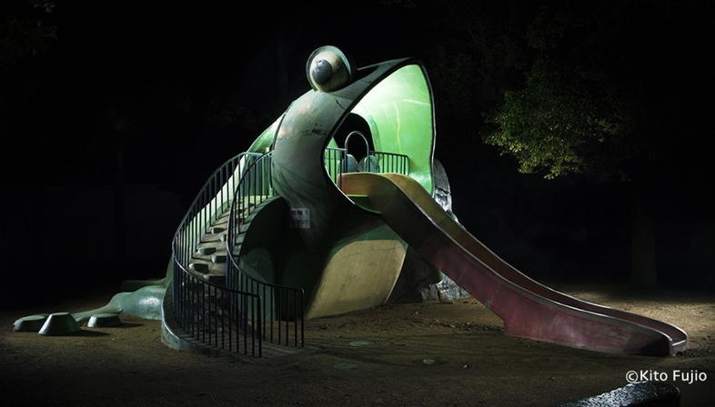 Kito Fujito - Playground Equipment