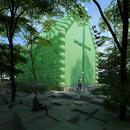 Green chapel in plastica